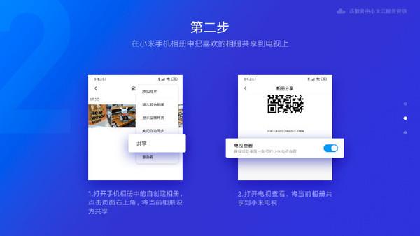 """天九国际最新网站,北青报评""""乐清失联男孩""""母亲获刑:应该付出代价"""