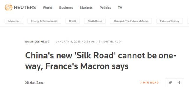 """欧盟联名反对""""一带一路""""?德媒爆炸新闻遭质疑肥牛牛"""