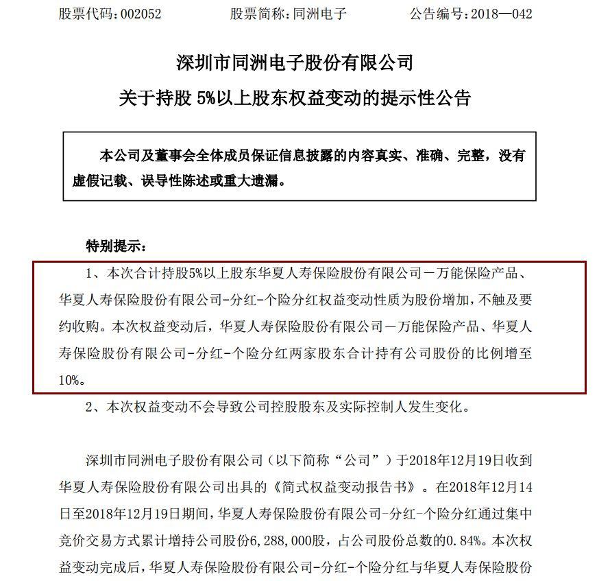 """星际娱乐客户端下载·北京""""女老虎""""吕锡文收钱15年获刑13年"""