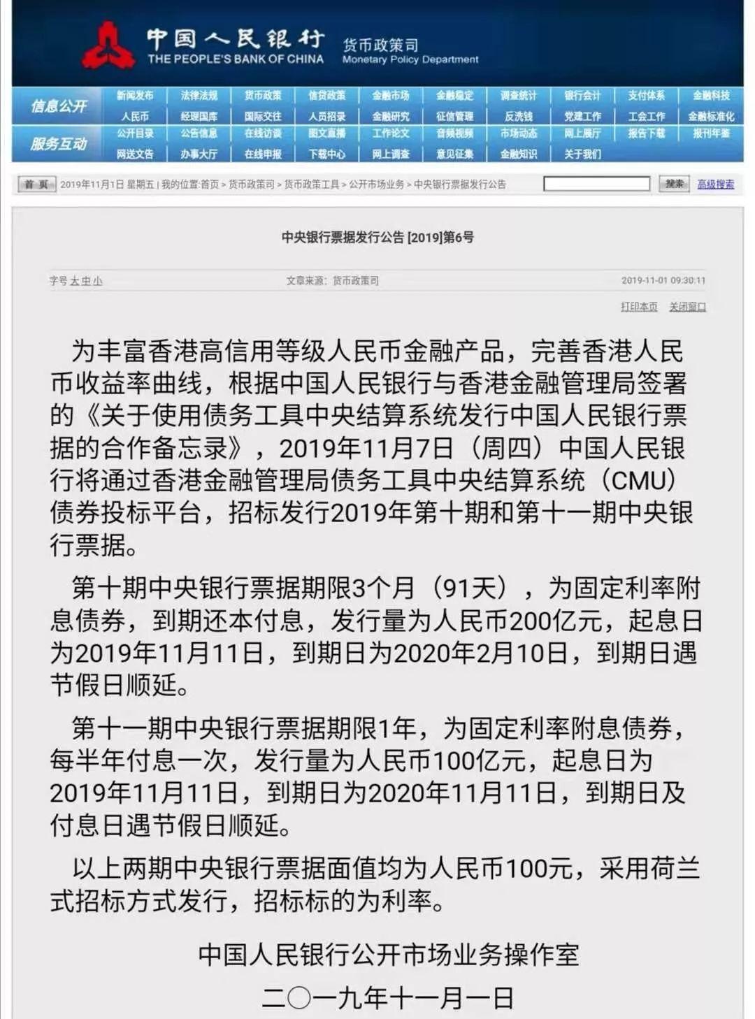任你博娱乐场最新网址 《绿皮书》斩获奥斯卡 中国影视互联网公司首次冲冠