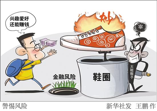 「拉斯维加斯赌场三张牌」这个国家是中国人到达的首个拉美国家,一张上海街头照片为何让那里的群众难掩激动
