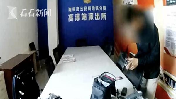视频|男子在地铁行驶区放飞无人机 坠机后险逼停地铁