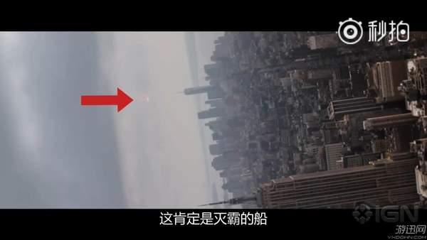 《复联3》终极预告逐帧解析 雷神将携华丽新神器登场