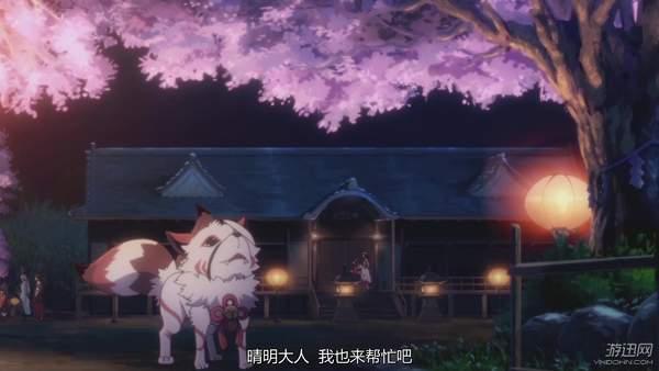 《阴阳师》改编动画4月开播 探索人鬼交织的阴阳