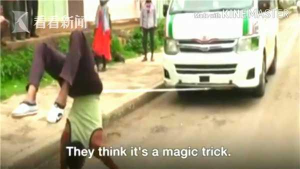 视频|非洲男子看动作电影信以为真 23年练习用