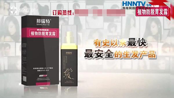两个广告中宣传的产品疑似相同、广告语雷同,但名称不同