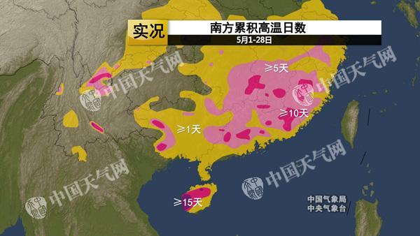 浙赣等地大暴雨来袭 华北多地将现今年首高温