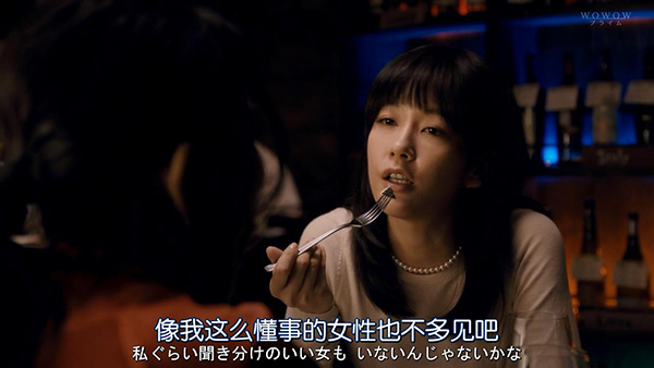 《w/f双重幻想》就是《东京女子图鉴》的另一面