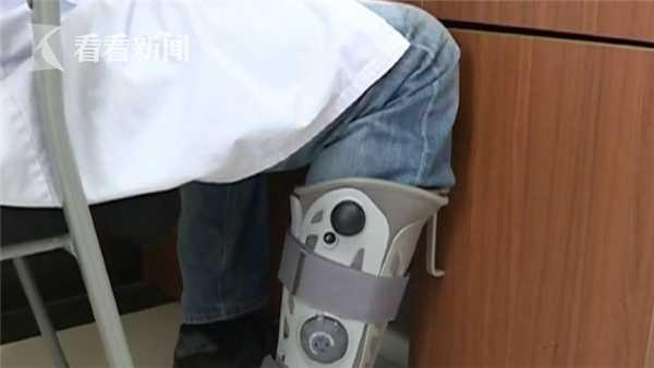 赚钱一天200元游戏_传宁波银行支行一名员工因工作压力过大 跳楼身亡