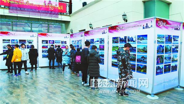 讴歌辉煌成就 哈尔滨改革开放40