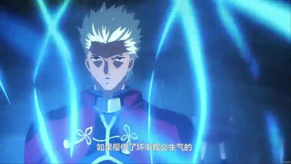 《Fate》HF剧场版新中文预告 黑化间桐樱令人心痛