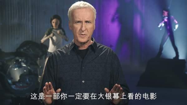 《阿丽塔:战斗天使》定档预告 打戏超嗨,战斗感十足