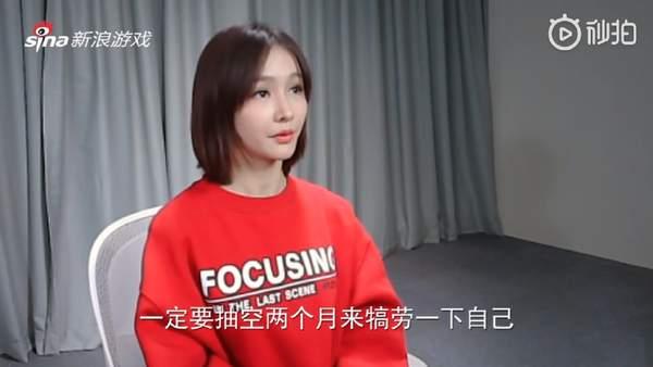LOL女主播Miss宣布复播 直言短暂休息是为了更好的出发