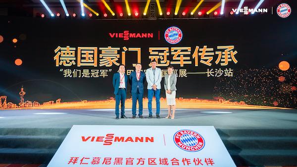 范志毅出席德甲冠军全国巡展活动长沙站 谈中国足球现状