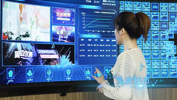 """农行北京分行首家""""5G 智慧银行""""大兴国际机场支行正式开业"""