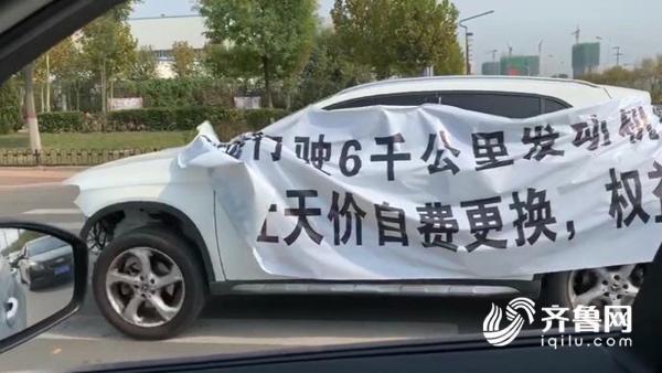 """滨州奔驰车主""""骑马""""维权续:时隔多日4S店依然没有明确处理意见"""