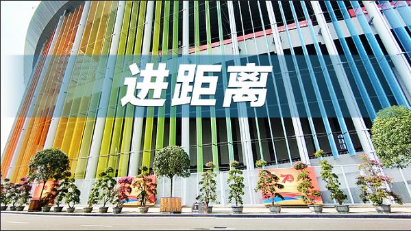 消费需求大、营商环境不断优化  中国持续强劲发展吸引海外企业