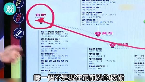 「金牌娱乐赌场网址」为了能与心爱的动物朝夕相处 她决定来中国工作