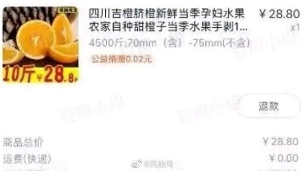 杏彩电子游戏官方入口_「星象三国」第二章:金戈铁马战洛阳,少年天子坐朝堂