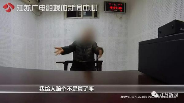 www.mg.tc·福山区开展国家宪法日集中宣传活动