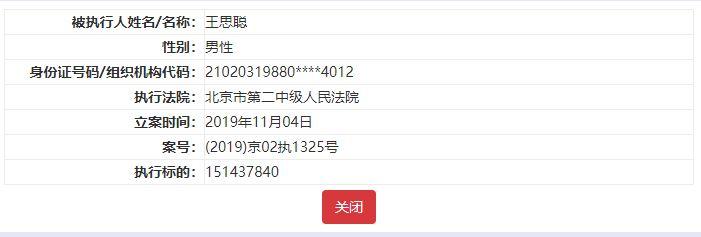 注册首存1元送18|涉案433亿 河南超越集团实控人非法集资被判无期