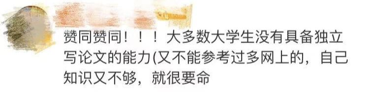 "u字的游戏平台-""勇敢站出来!反对暴力!""香港市民发起""齐唱国歌""快闪"