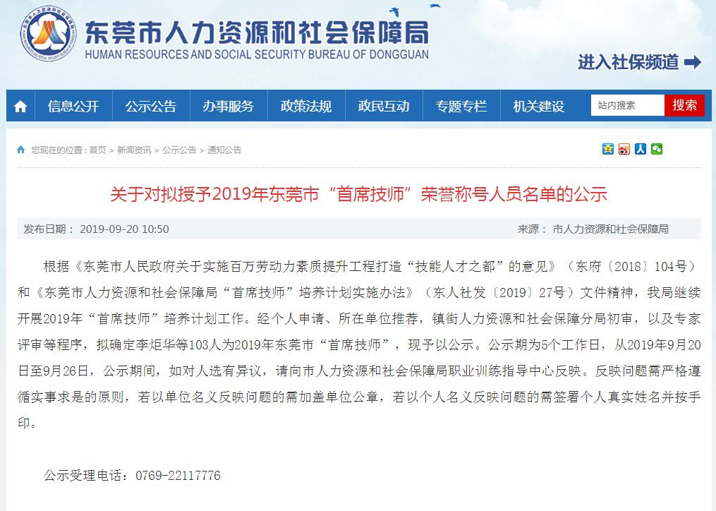http://www.jiaokaotong.cn/kaoyangongbo/216640.html