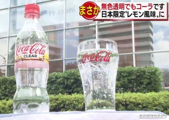 """透明""""肥宅快乐水""""将在日本上市 柠檬味、零卡路里"""