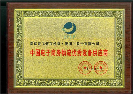 http://www.110tao.com/dianshangjinrong/74046.html