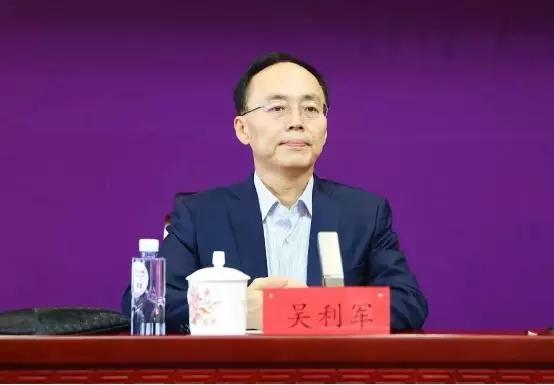 中央决定:吴利军任中国光大集团党委副书记