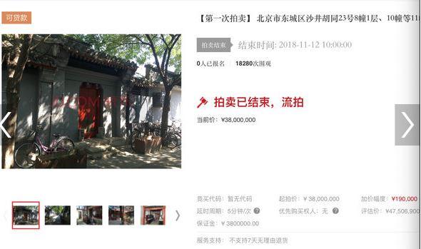 北京青年报 图