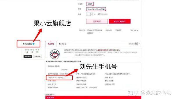 环亚ag正规登录网站,黄奕6岁女儿走秀气场全开,超模范十足