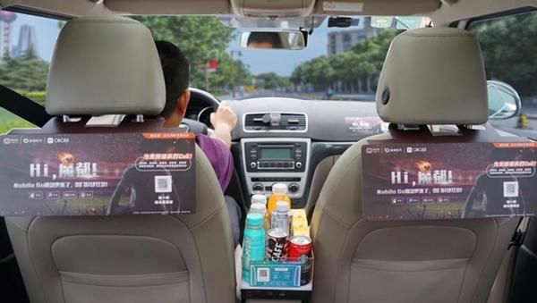上海暂时叫停网约专车内卖食品:将研究这一业态