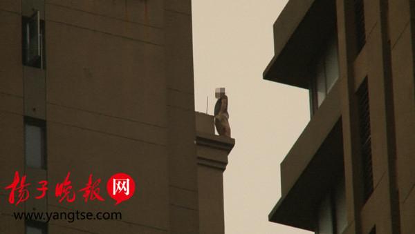 【防骗】涉传销被骗男子爬上34楼,民警消防劝说2小时救下