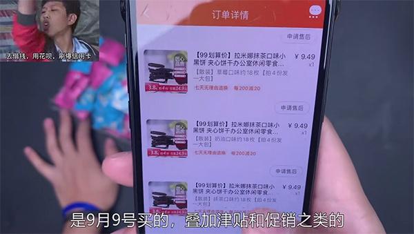 杏彩9号彩票网址大全 - 敲黑板:征服男神的女司机,到底有啥了不起?