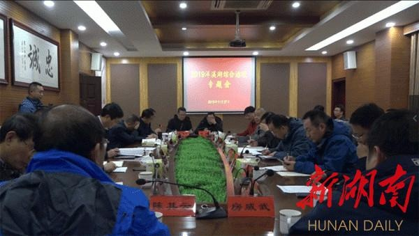岳阳市委常委、组织部长王武赴洋溪湖开展巡湖