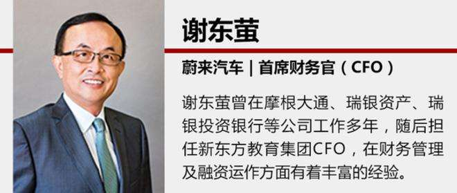 辉煌娱乐平台8达国际 中国移动委任王宇航为执行董事