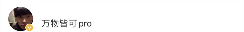 """秋天送大白菜娱乐场_大家保险集团启动""""大家力量·公益365计划"""""""