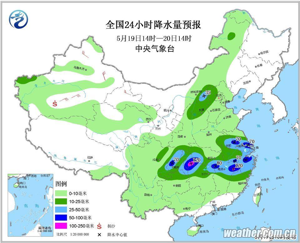 中央气象台继续发布暴雨蓝色预警 江西湖北局地有大暴雨