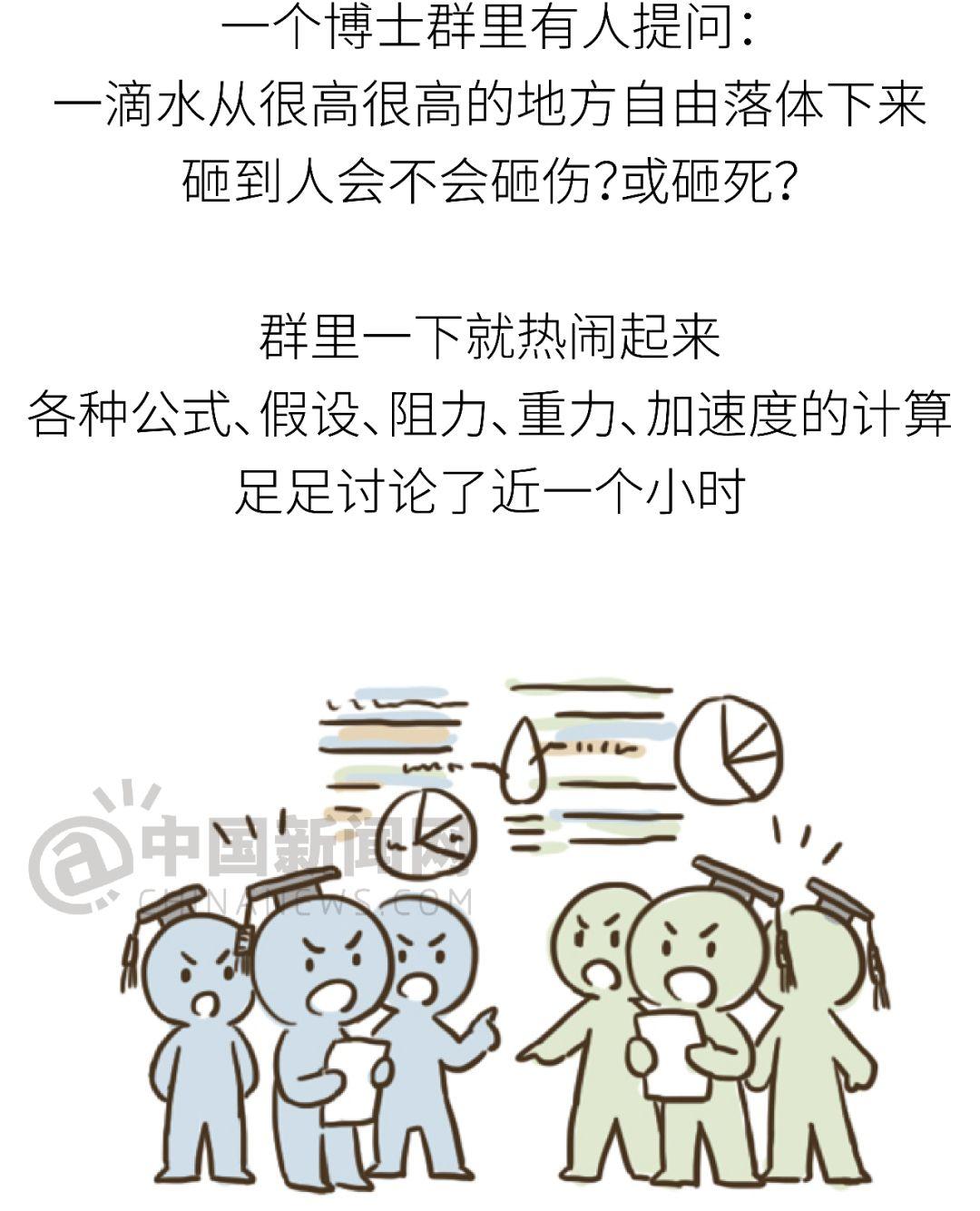 今年5个a故事小故事!(火了)上卖QQ视频在