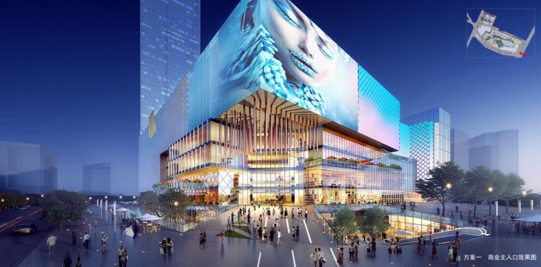 大商集团在大连东港会议中心召开新年大会
