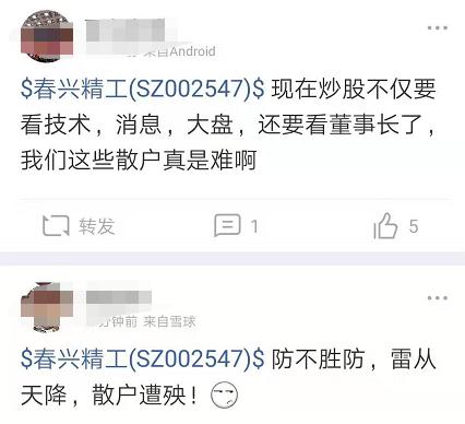 保单国际娱乐官网 萧山一姑娘幸运的摇到了浙A指标,然而网友却怒了
