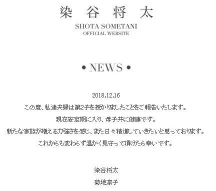 新闻一公布,粉丝们纷纷送上了祝愿。