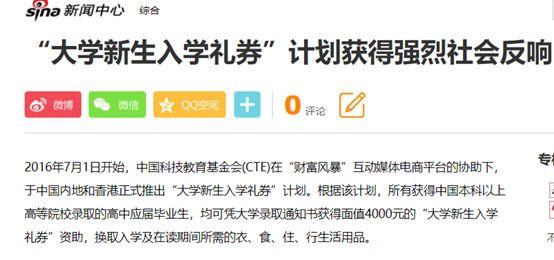 汇发国际线上娱乐 - 侠客岛:这次 要为国家市场监管总局的禁令叫好!