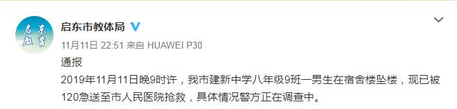 shenpoker|生态环境李沧分局组织开展全流程执法大练兵