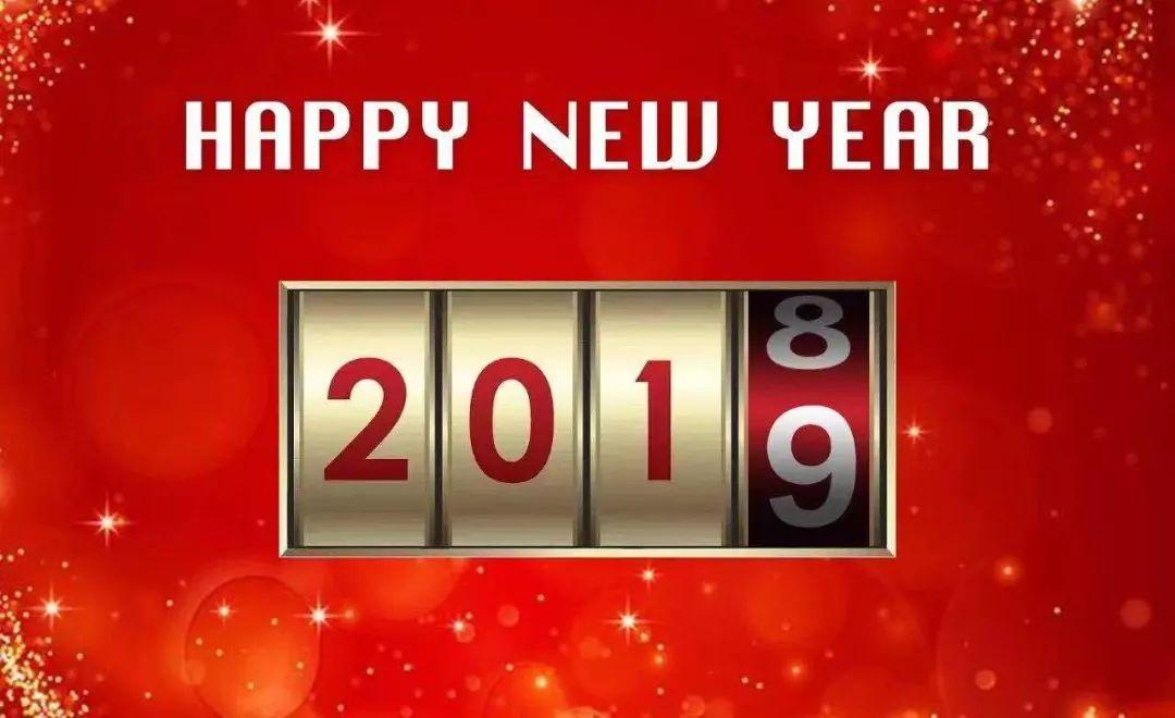 写在新年第一天丨你所有的奋力奔跑,都在标记你的时代!