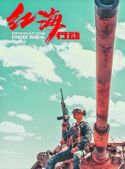 为中国电影的未来积蓄力量森林救火队——第25届北京大学生电影节印象