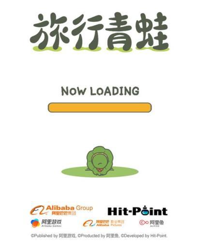 《旅行青蛙》正式进入中国 将推出中文版