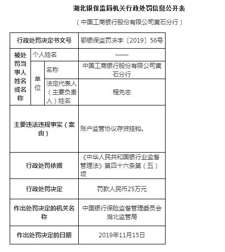 """澳门街机娱乐游戏 - """"人生第一次排队献给了鲜肉月饼……""""为何上海人排队2小时也要买?听听他们怎么说"""