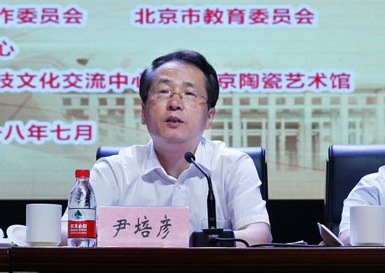 北京市召开中小学生社会大课堂十周年总结展示会